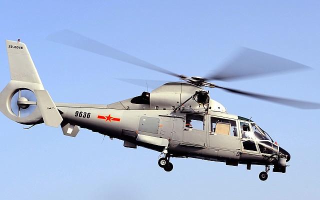 Harbin Z-9C
