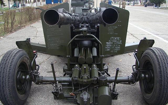 Tun antiaerian md. 80
