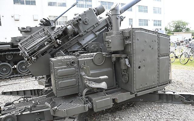 M51 Skysweeper