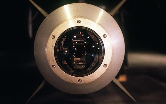 GBU-15(V)1/B