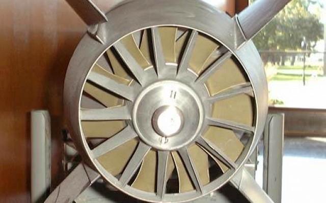 Mk 50 propulsor