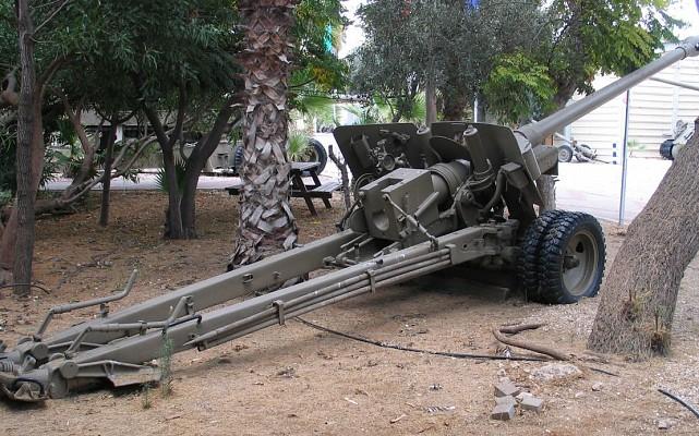 100mm BS-3