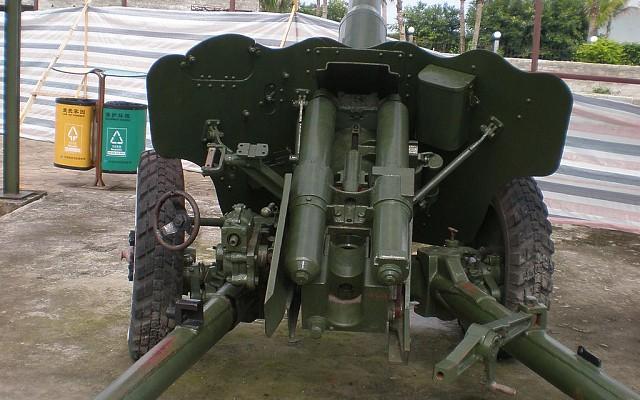 85mm Type 56