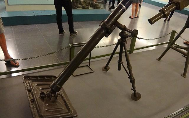 81mm M1
