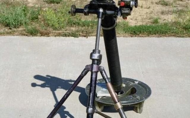 81mm M29