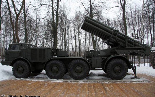 9P120 launcher
