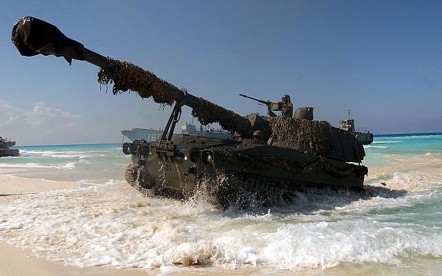 M109A2