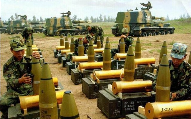 152mm ammunition