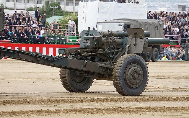 105mm M101