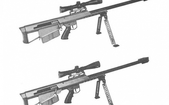 Barrett M90 and M95