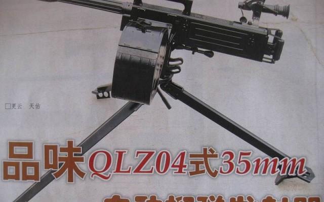 QLZ-04
