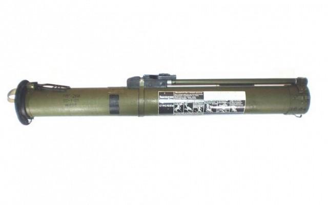 RPG-26