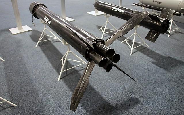 S-25-OFM