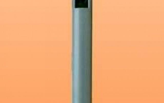 S-8KOM