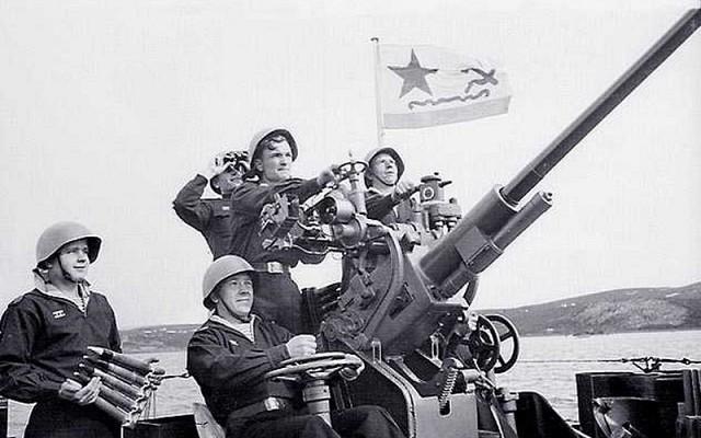 37mm 70-K
