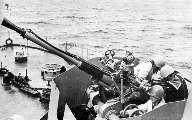 37mm V-11M
