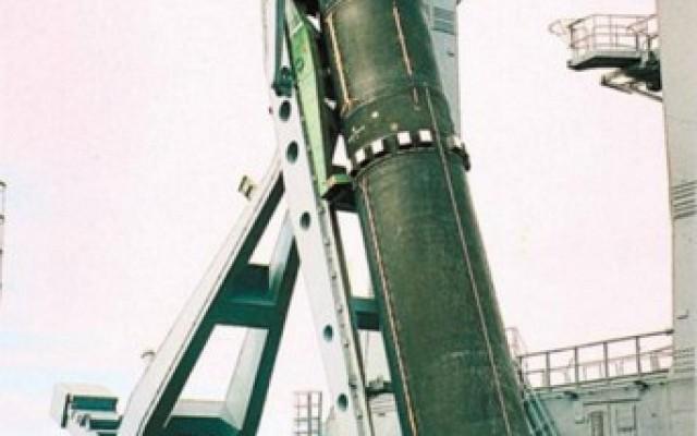 R-39 Rif