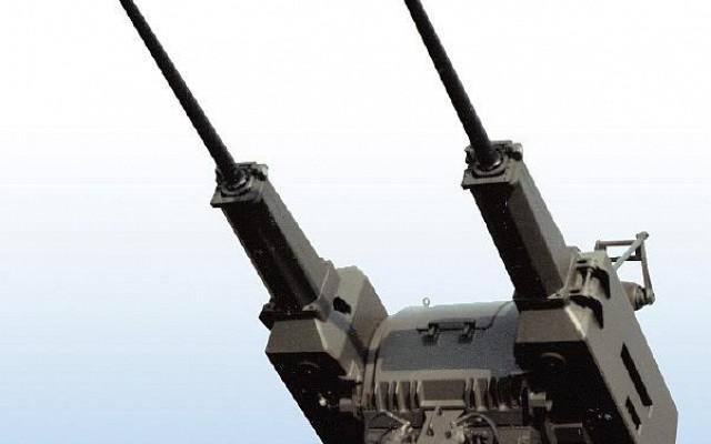 30m MK 30-1