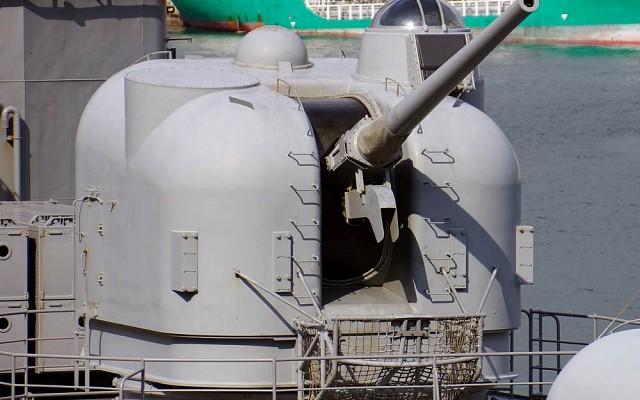 127mm Mk 42
