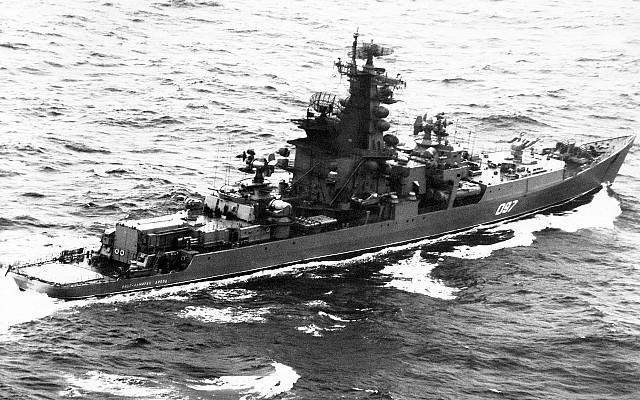 Project 1134 Berkut class