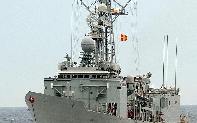 Santa Maria class frigate