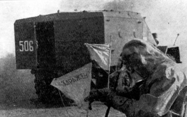 BTR-40Kh