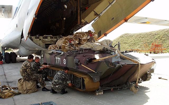 BMD-1