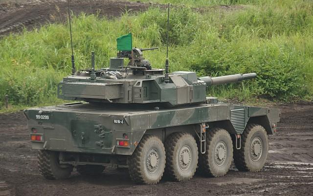 Type 16 MCV