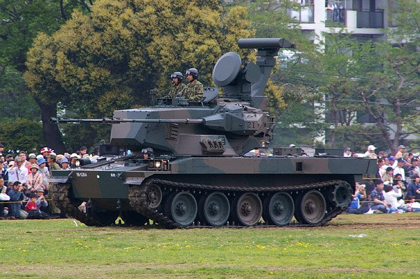 Type 87