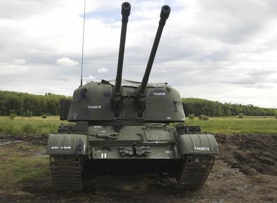 ZSU-57-2