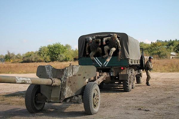 85mm D-44