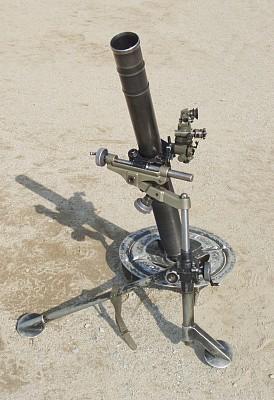 81mm L16A2