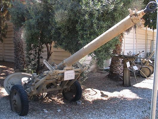 160mm M160