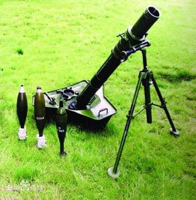 120mm W86