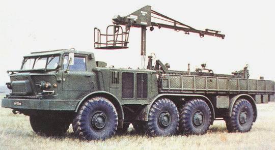 9T452 transloader