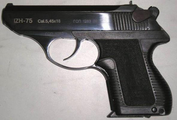 IZh-75