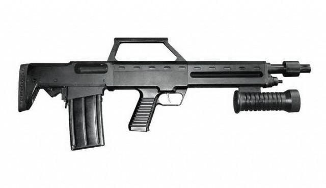 Bullpup Type 97