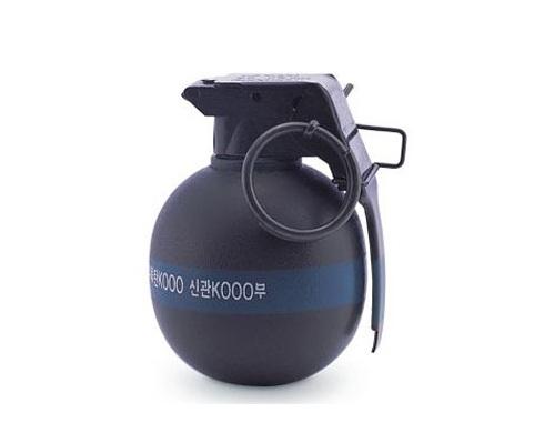 K401 practice grenade