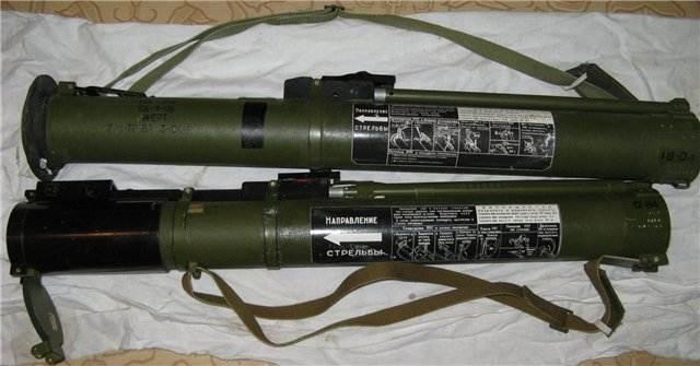 RPG-26 and RPG-22