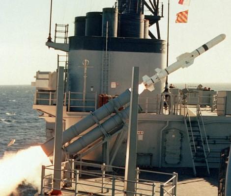 RGM-84 Harpoon