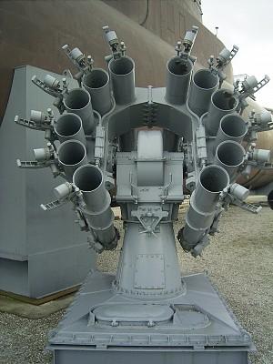 RBU-6000