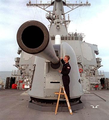 Mk 45 barrel