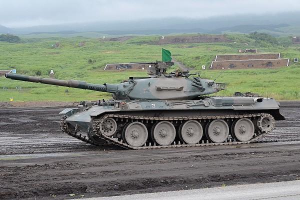 Type 74